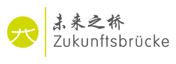 Zukunftsbrücke: Chinese-German Young Professional Campus